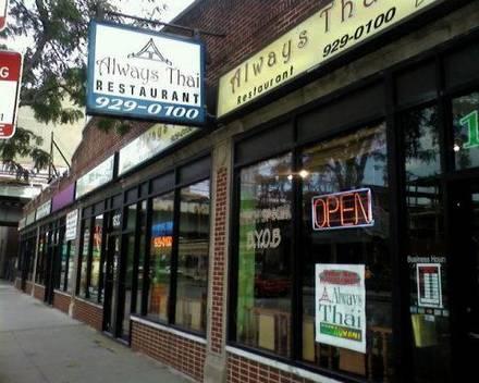 Always Thai best ramen in chicago;
