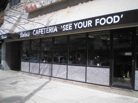 Valois Restaurant best comfort food chicago;