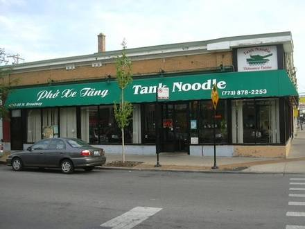 Tank Noodle best chicago rooftop restaurants;