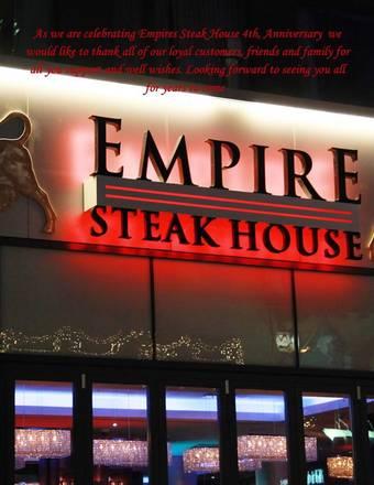 Empire Steak House Top 10 Steakhouse;