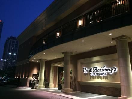 Vic & Anthony's Steakhouse USA's BEST STEAK RESTAURANTS 2020;