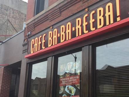Café Ba-Ba-Reeba best greek in chicago;