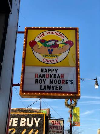Wiener's Circle best chicago rooftop restaurants;