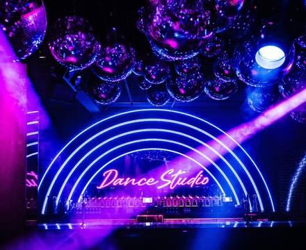 Dance Studio Vol. 1 best german restaurants in chicago;