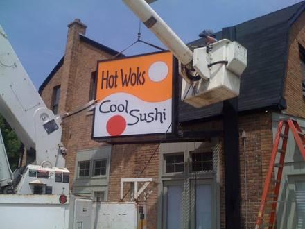 Hot Woks Cool Sushi - Roscoe Village best greek in chicago;