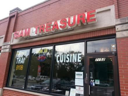 Siam Treasure best german restaurants in chicago;
