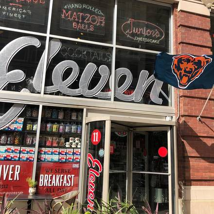 Eleven City Diner best german restaurants in chicago;