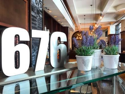 676 Restaurant & Bar best german restaurants in chicago;