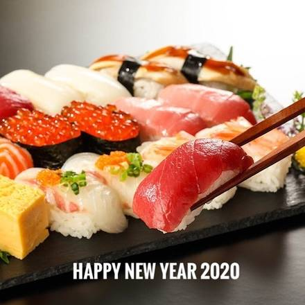 Ukai Sushi best restaurant chicago;