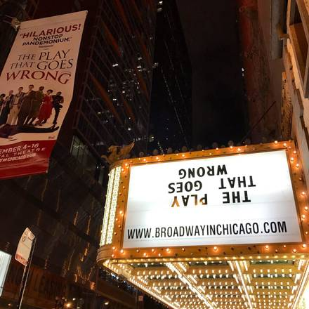 Ford Center for the Performing Arts, Oriental Theatre best greek in chicago;