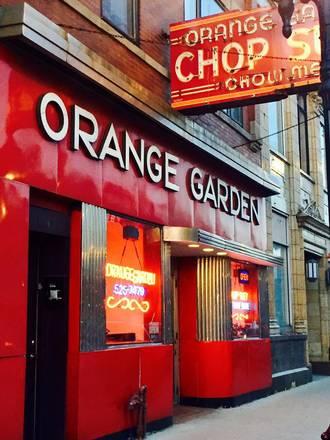 Orange Garden best chicago rooftop restaurants;