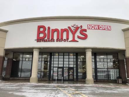 Binny's Express - Hyde Park best fried chicken in chicago;