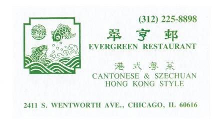 Evergreen best comfort food chicago;