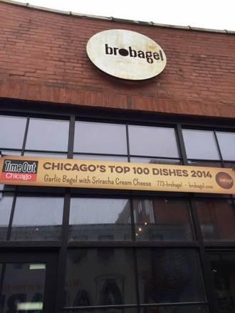 BroBagel best chicago rooftop restaurants;