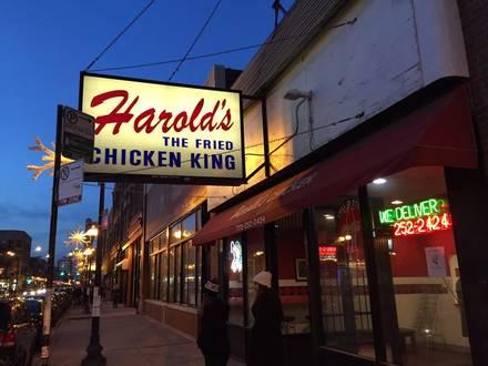 Harold's Chicken Shack, No. 36 - Wicker Park best chicago rooftop restaurants;