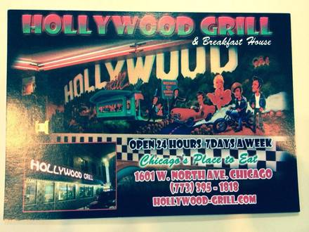 Hollywood Grill best chicago rooftop restaurants;