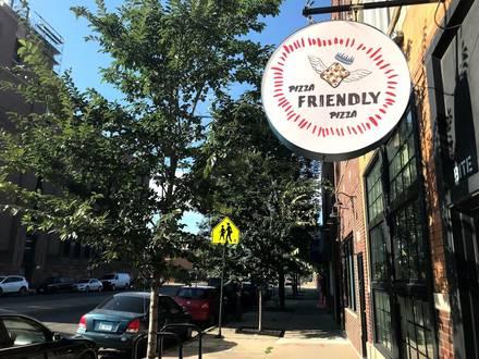 Pizza Friendly Pizza best german restaurants in chicago;