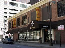 HotHouse best chicago rooftop restaurants;