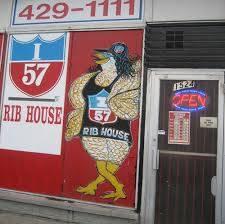 I 57 Rib House best greek in chicago;